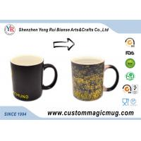 Wholesale 300ml Stoneware Custom Magic Mug Advertising Heat resistant from china suppliers