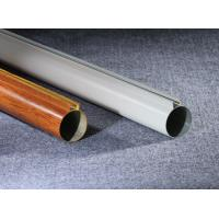 Wholesale O-shaped pipe aluminum profile ceiling tile from china suppliers