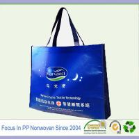 Wholesale shopping bag laminated fabric bag raw material for non-woven bags from china suppliers