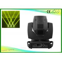Wholesale High Bright Double 16prism 24prism Beam Moving Head Light 230w Dj Stage Lights from china suppliers