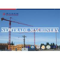 Wholesale Yellow Slewing Building Tower Crane TC5013 With Max Load 6 Tons And Boom 50m from china suppliers