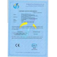 Waterun Technology (H.K.) Co., Ltd. Certifications
