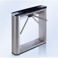 Wholesale Access control Drop arm turnstile from china suppliers