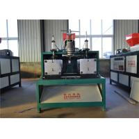 Wholesale Detergent bottle blowing machine for the small plastic bottles from china suppliers
