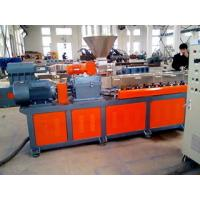 high percentage CaCO3 plastic filler masterbatch making extruder machine
