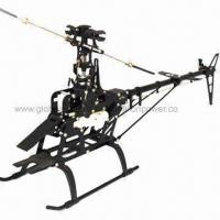 Wholesale 450 V2 Fiber RC Electric Helicopter Body Kit with 25T Tail Drive Gear from china suppliers
