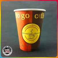 Buy cheap 12oz single wall  printed paper coffee cup from wholesalers