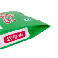 Quality Pearlized Bopp Rice Packaging Bags  PP Woven Bags for Packing Rice for sale