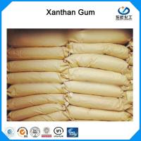 Wholesale 25kg Bag Package Xanthan Gum Food Grade 99% Purity 80 Mesh Water Soluble from china suppliers