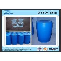 Wholesale 50% DTPA Acid / Yellow or light yellow transparent liquid DTPA-5Na for improve whiteness from china suppliers