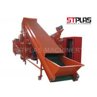 Buy cheap PE PP film washing machine waste plastic recycling red color films D2 crusher blade from wholesalers