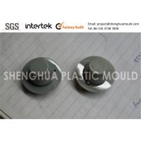 Wholesale High Polished Plastic Knob China Molding Factory from china suppliers