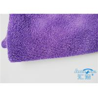 Wholesale Lint Free Hotel Bath Towels Silky Soft , Extra Large Microfiber Towel from china suppliers