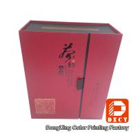 Buy cheap Red Recycled Luxury Gift Boxes , Tea Packaging Custom Printed Cardboard Boxes from wholesalers