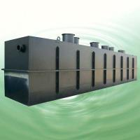 Buy cheap Underground  integration  MBR/MBBR sewage treatment  reactor from wholesalers