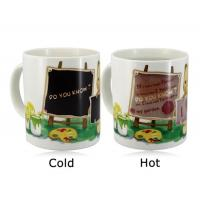 Wholesale Promotional Items Color Change Magic Coffee Cup Color Changing Magic Mug from china suppliers