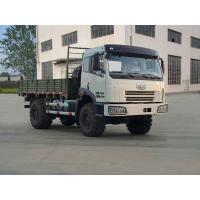 Wholesale FAW OFF ROAD CARGO TRUCK from china suppliers