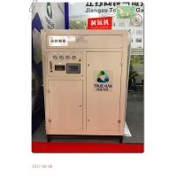 Wholesale Chemical lab use 6Nm3/h,purity 99.9% Small PSA nitrogen generator from china suppliers