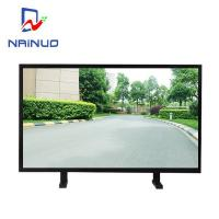 Wholesale 70 Inch Metal Edge Touch Screen Computer Monitor , Large Multi - Touch Lcd Monitor from china suppliers