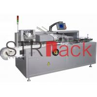 Wholesale Automatic Tube Horizontal Cartoning Machine / equipment  50 - 70 boxes / min from china suppliers