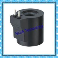 Wholesale Class B H 2 Pin Hydraulic Solenoid Coil 20.2mm inner hole 20.2mm DC24V Solenoid Valve from china suppliers