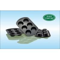 Wholesale Non-stick Water-based Bakeware Coating , Eco-friendly Spray Coating from china suppliers