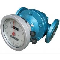 Wholesale crude palm oil flow meter from china suppliers