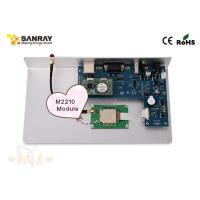 Quality 840-860Mhz uhf rfid reader module can be used in access control for sale