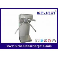 Quality Full Auto High Speed Optical Subway Turnstile Barrier Gate Bi - directional for sale
