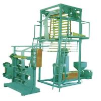 Wholesale HDPE LDPE LLDPE PE Blow Film Machine With PID Temperature Control from china suppliers