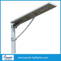 Wholesale High Lumen 50 watt Led All In One Solar Street Light Cool White Energy Saving from china suppliers