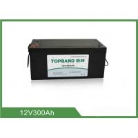 Wholesale 12V 300AH Lifepo4 Ev Battery Pack , Ups Backup Battery High Capacity from china suppliers