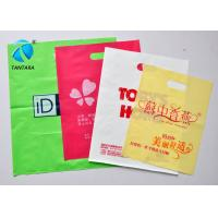 Wholesale Recycled reusable merchandise shopping bags pounch for grocery , clothes from china suppliers