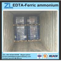 Buy cheap China Ferric ammonium EDTA 40~46% from wholesalers