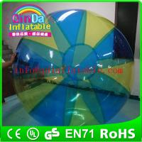 Wholesale QinDa inflatable water walking ball,water walk balls,walk on water ball for sale from china suppliers