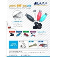 Wholesale AiL new stylish 360 degree swivel USB power bank/USB memory stick from china suppliers