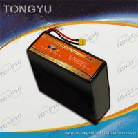 Wholesale 16000mAh UAV 6S 22.2V  20C LiPo RC Battery Pack Light weight from china suppliers