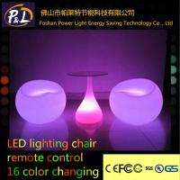 Quality led furniture plastic lighting chair for sale