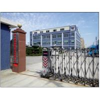 Dongguan Huazhijun lab equipment co., LTD