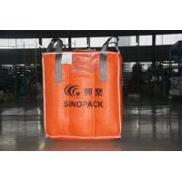 Wholesale White PP Woven Big Bag FIBC Super Sack Bulk Bag 35''  X  35''  X  47'' from china suppliers