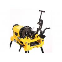 Buy cheap SQ50E 300C Compact Electric Pipe Threading Machine for Steel Pipe 1/4