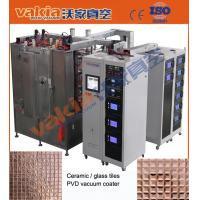 Wholesale Mosaic Ceramic / Glass tiles Gold PVD Plating Machine Wear Resistance from china suppliers