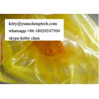 Wholesale Light Yellowish Powder Health Care Contraceptive Drugs Progesterone Hormone 84371-65-3 Mifepristone Sell Online from china suppliers