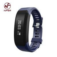 Buy cheap Bluetooth heart rate health sleep monitor pedometer bracelet with CE certificate from wholesalers