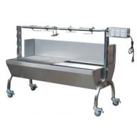 Buy cheap Gas roaster grill with lid from wholesalers