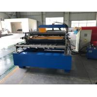 Wholesale Slitting Cut To Length Machine 0.2 - 2.0mm Fully Automatic Leveler Machine from china suppliers