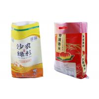 Wholesale Eco Friendly 50 Lb Feed Bags , Personalized Cattle Feed Sack Bags Reusable from china suppliers