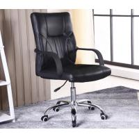 Buy cheap PU Leather Office Furniture Chairs / Boss Modern Ergonomic Office Chair from wholesalers