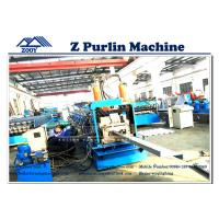 Wholesale Z Purlin Roll Former Machine With Multi-function Cut Off from china suppliers