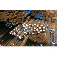 Buy cheap S45C / 1045 / C45 / 45 carbon bright steel round bar grade SAE 1045 1020  OD 8 - 200mm from wholesalers